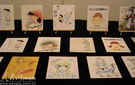日本著名漫画家拍卖漫画 为四川中学捐款赈灾