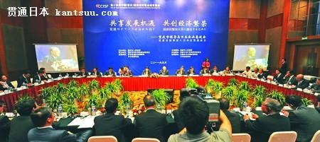 昨日,渝洽会专题活动之一�D�D重庆与日本企业恳谈会现场。
