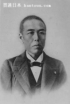 那珂通世 (1851~1908)明治时期的著名东洋史学家。