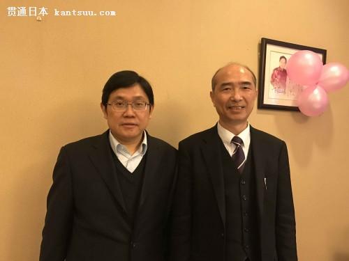 中国侨网王华主任会见李磊会长