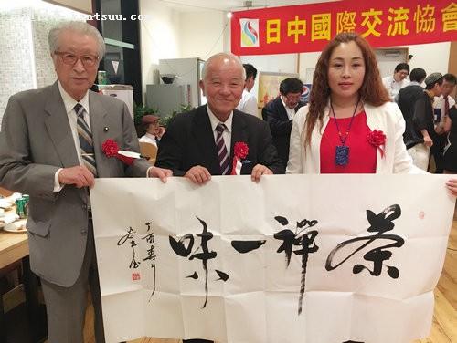 邹红平应邀赴日本进行文化艺术交流
