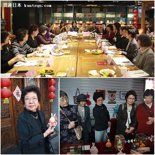 中国<a href=http://paper.wgcmw.com/sitemap01.xml target=_blank class=infotextkey>女性</a>网www.wgcmw.com