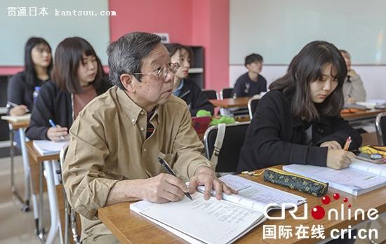 71岁日本老人来长春学汉语
