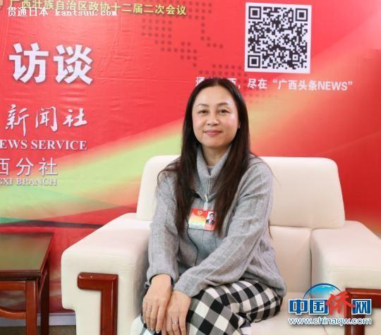 中国侨网图为赵云茜在访谈现场