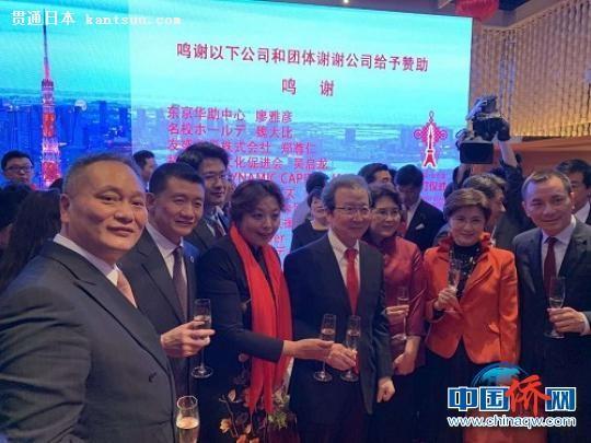 """旅日侨胞庆祝东京塔点亮""""中国红""""仪式成功。"""