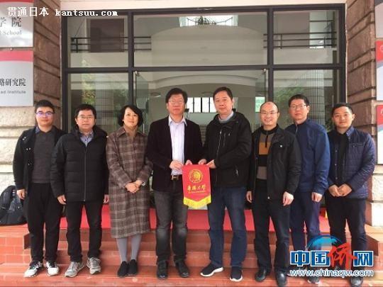 代表团在华侨大学访问。 郑松波供图 摄