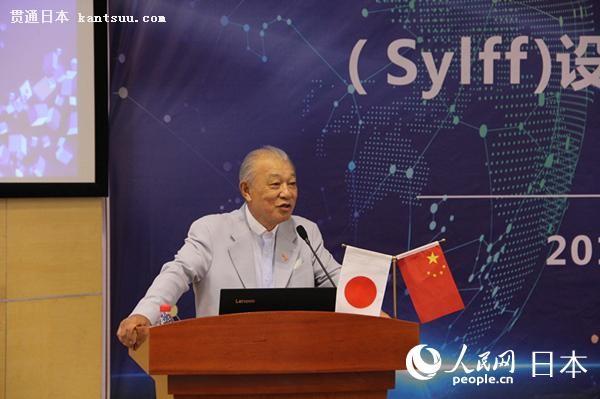 日本财团会长�G川阳平。