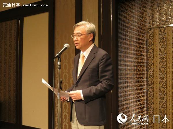中国驻日本大使馆经济商务公使宋耀明出席交流活动并致辞(吴颖 摄)