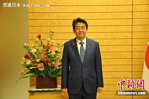 日本首相安倍晋三资料图。<a target='_blank'  data-cke-saved-href='http://www.chinanews.com/' href='http://www.chinanews.com/'><p  align=