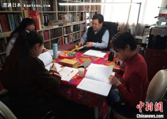 """日本学者的""""中国慢生活"""":国际视角读史搭桥梁促交流"""
