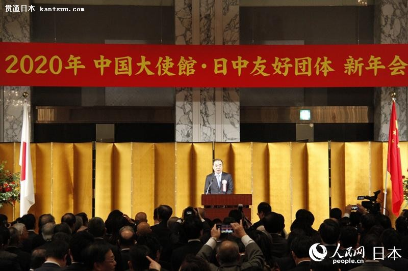 中国驻日本大使孔铉佑致辞(吴颖 摄)