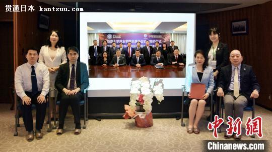 中国侨网签约仪式东京会场与广州会场合影留念。